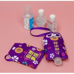 RPET-1-002  rPET Handy Sanitiser Pouch