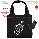 RPET-2-001  Recycled PET Foldable Bag