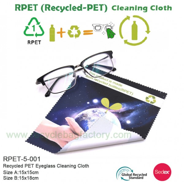 RPET-5-001   Recycled PET Eyeglass Cleaning Cloth