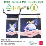 RPET-5-003   Recycled PET Eyeglass Pouch & Cloth Set