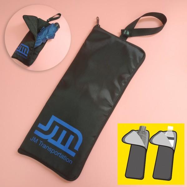 Multi-Function Umbrella Sleeve