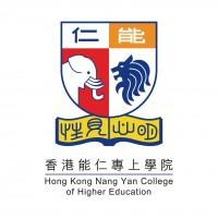 HK Nang Yan College